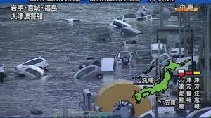 Tsunami que asoló el noreste de Japón en marzo de 2011, tras terremoto de 9,0 grados