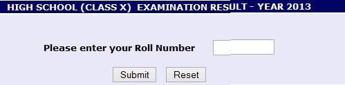 UP Board High School Result 2013