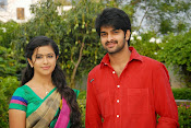 Lakshmi Raave Maa Intiki Lead Pair Photo Session-thumbnail-14