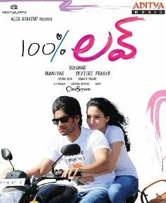 100% Love songs free download telugu 2011 mp3