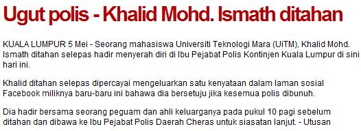 Khalid Mohd. Ismath Pelajat UiTM Ditahan Ugut Polis