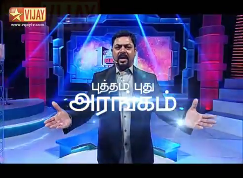 Oru Varthai Oru Latcham Tamizhlodu Vilaiyadu | 15th March 2015 Promo Vijay Tv