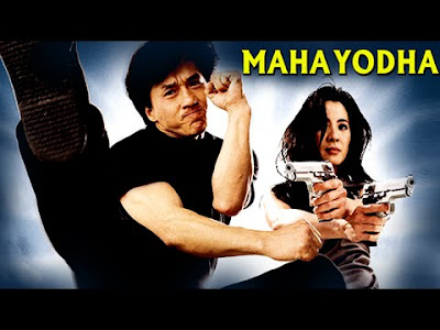 Maha Yodha Dubbed In Hindi