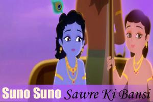 Suno Suno Sawre Ki Bansi