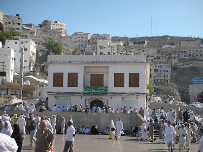 Birthplace of the Prophet