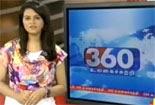 360 World Cinema – Ulagai Sutri 20-02-2013