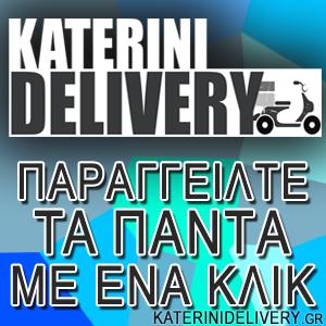 KATERINI DELIVERY