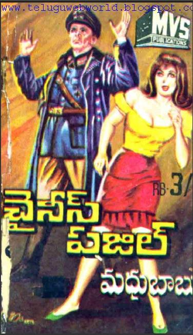 pravachanam service fr pur 001 vedabase free download download