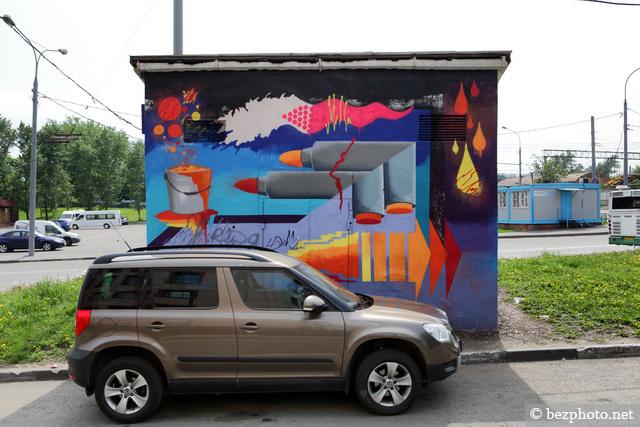 граффити нагатинская