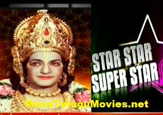NTR in Star Star Super Star Show