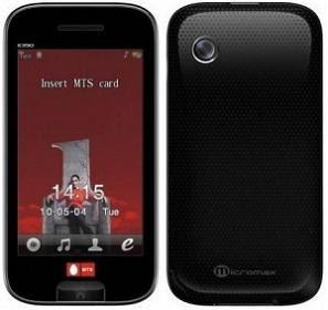 Micromax E390 CDMA Mobile
