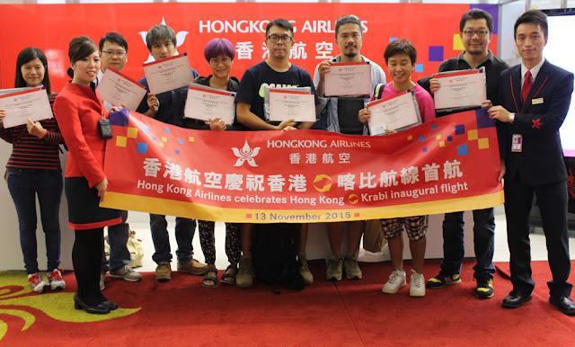 香港航空喀比航線首航今日(11月13日)首航,乘客仲有「精美紀念品」送。