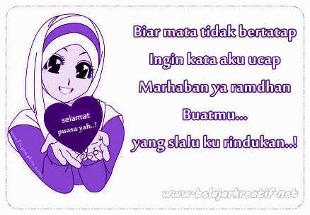 gambar kata kata ucapan selamat berpuasa bulan ramadhan