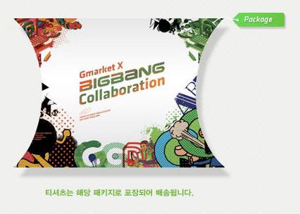 G-Dragon  Photos - Page 2 Bigbangupdates-GMARKET-PACK