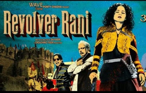 Revolver Rani (2014) Watch Online Full Movie Free Download Hindi Movie DVDScr