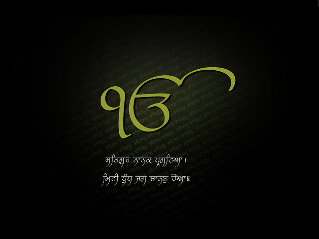 sikh News,Sikh Gurbani,Sikh Kirtan,Sikhism4Life: Ik Onkar ...