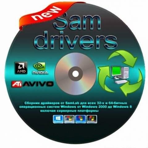 SamDrivers-download