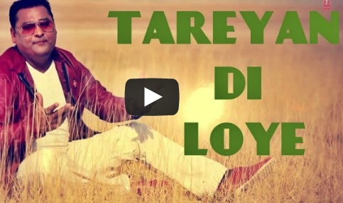 Tareyan Di Loye Full Video Song - Nachhatar Gill