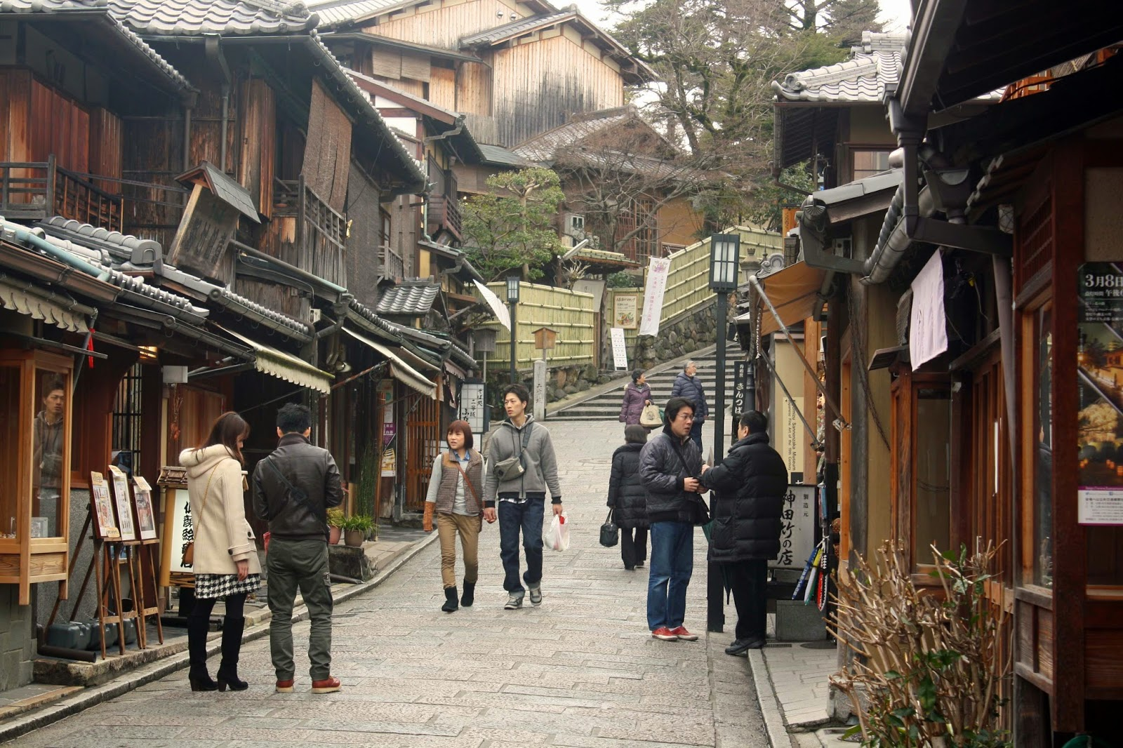 Toulouse on the Loose: Experience Japan: the Historic ...