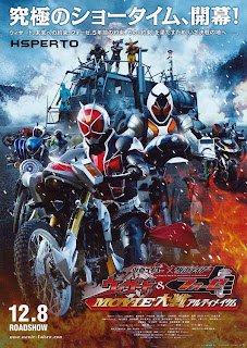 Download – Kamen Rider x Kamen Rider – Wizard & Fourze – Movie War Ultimatum – DVDRip ( 2013 )