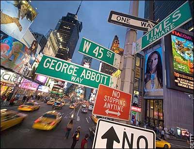 Site Blogspot  Lounge  York on Cigdem Ceylan  Uyumayan   Ehir New York