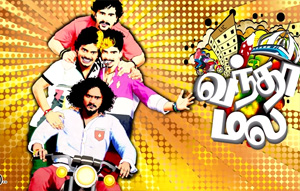 Vandha Mala – Official Jukebox | Sam D Raj | Igore