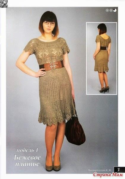 Vestido encantador al crochet para dama