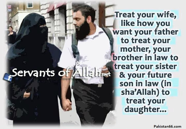 video treat your wife difference