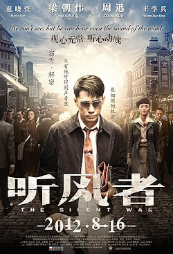 Thính Phong Giả - The Silent War 2012 (2012) Poster