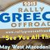 Rally Greece Offroad 4X4 - Και τα 32 πληρώματα βρίσκονται στην διαδρομή αυτή την στιγμή (συνεχής ενημέρωση)
