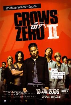 Bá Vương Học Đường 2 - Crows Zero 2 (2009) Poster