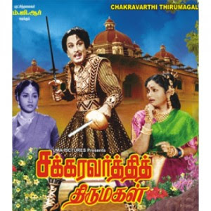 Chakravarthi Thirumagal 1957 Tamil Movie Watch Online
