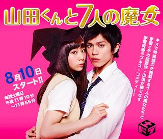 Xem phim Yamada Và Thất Đại Ma Nữ, download phim Yamada Và Thất Đại Ma Nữ