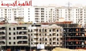 """توقعات بارتفاع أسعار عقارات """"التجمع الخامس"""" و""""القاهرة الجديدة"""" بعد الإقبال على """"دار مصر"""""""