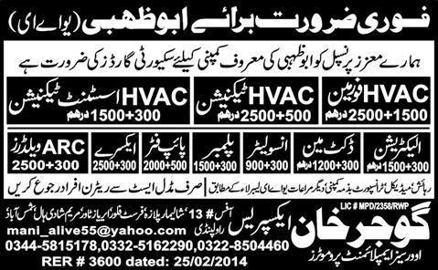 FIND JOBS IN PAKISTAN HVAC FOREMAN  JOBS IN PAKISTAN LATEST JOBS IN PAKISTAN