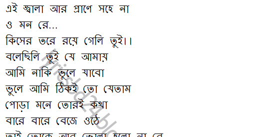 Lucky Akhand - Age Jodi Jantam Lyrics | Musixmatch