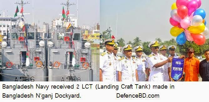 Bangladesh Navy gets 2 LCT  (Lanfing Craft Tank) made in Bangladesh