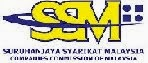 SSM(TR0117908M)