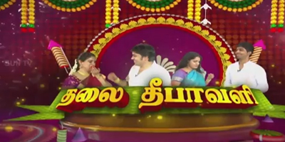 Watch Thalai Deepavali 10-11-2015 Sun Tv 10th November 2015 Deepavali Special Program Sirappu Nigalchigal Full Show Youtube HD Watch Online Free Download