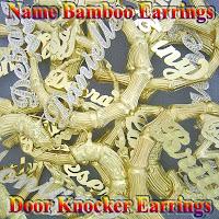 Bamboo Name Earrings