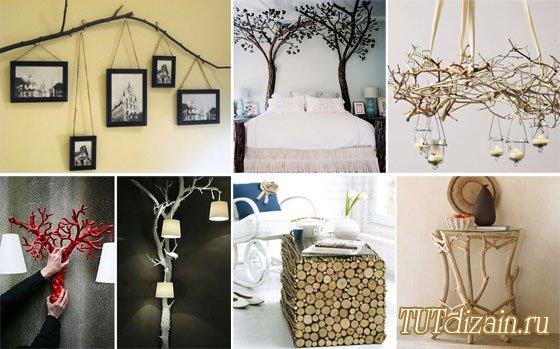 Дизайн с ветками - Дизайн спальни фото, 38 стильных фото спальни