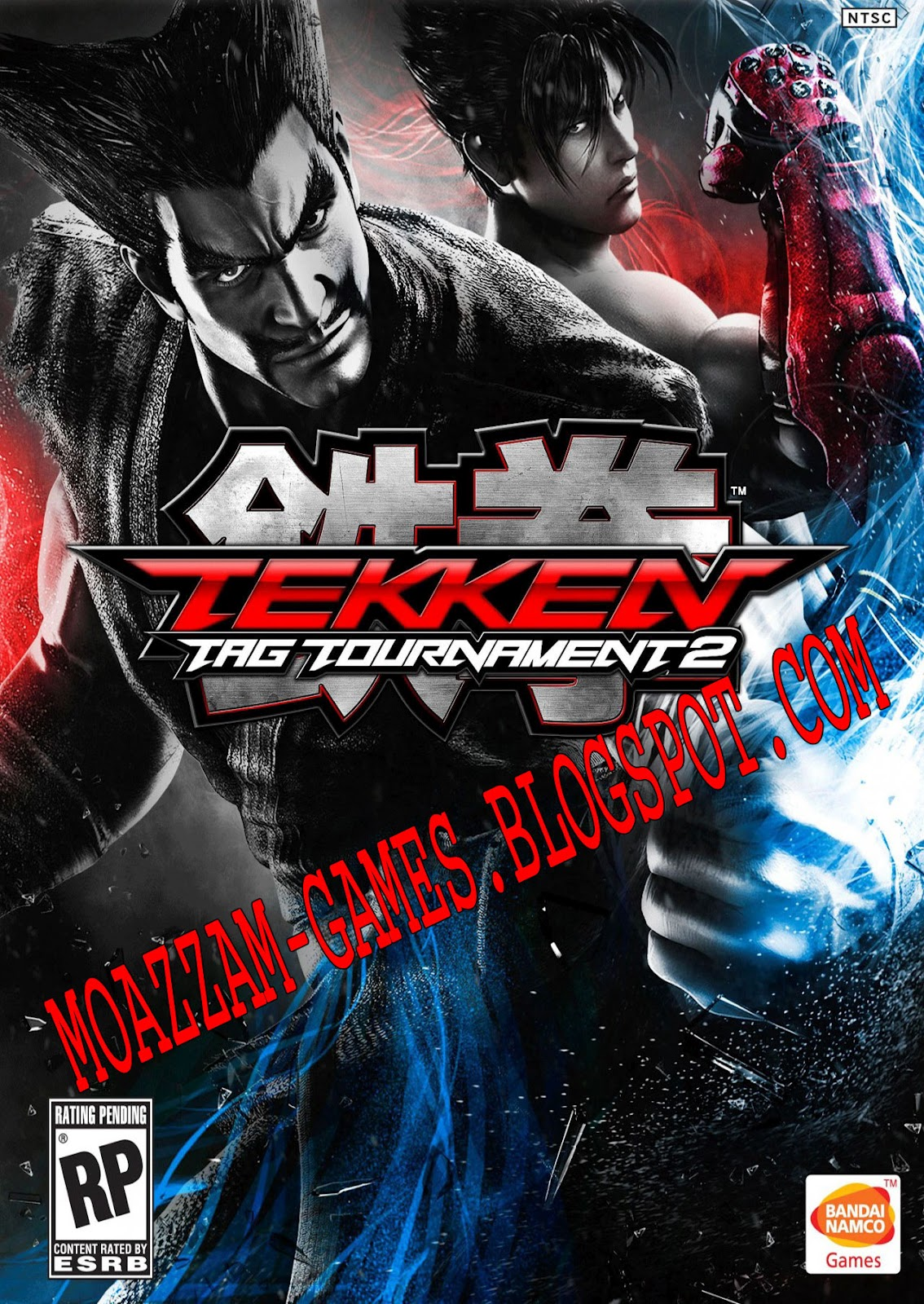 Tekken Tag Tournament 2 Download