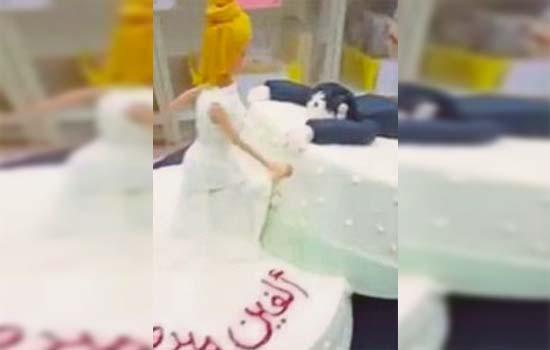 Guru wanita di Arab Saudi buat parti raikan penceraian