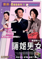 Mr And Mrs Single (2011)