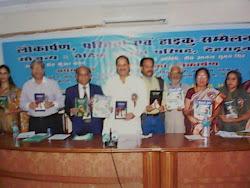 'सरस्वती सुमन' के 'मुक्तक विशेषांक' एवं विभिन्न हाइकु-कृतियों का भव्य लोकार्पण-समारोह