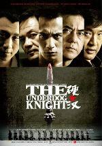 Ngạnh Hán - The Underdog Knight