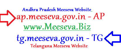 ap-tg-meeseva-gov-in-official-website