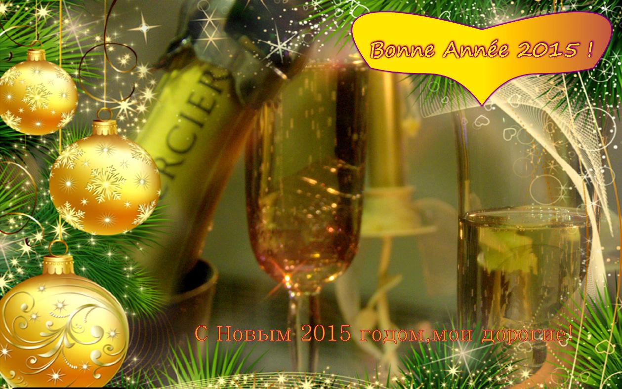 Сундучок желаний новый год с пожеланиями