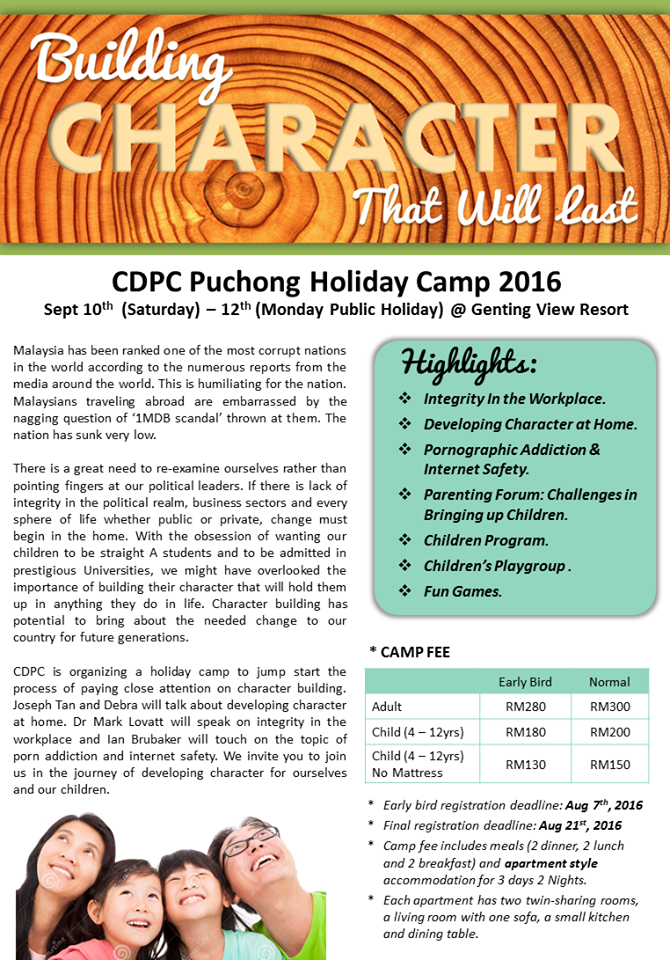 Holiday Camp 2016