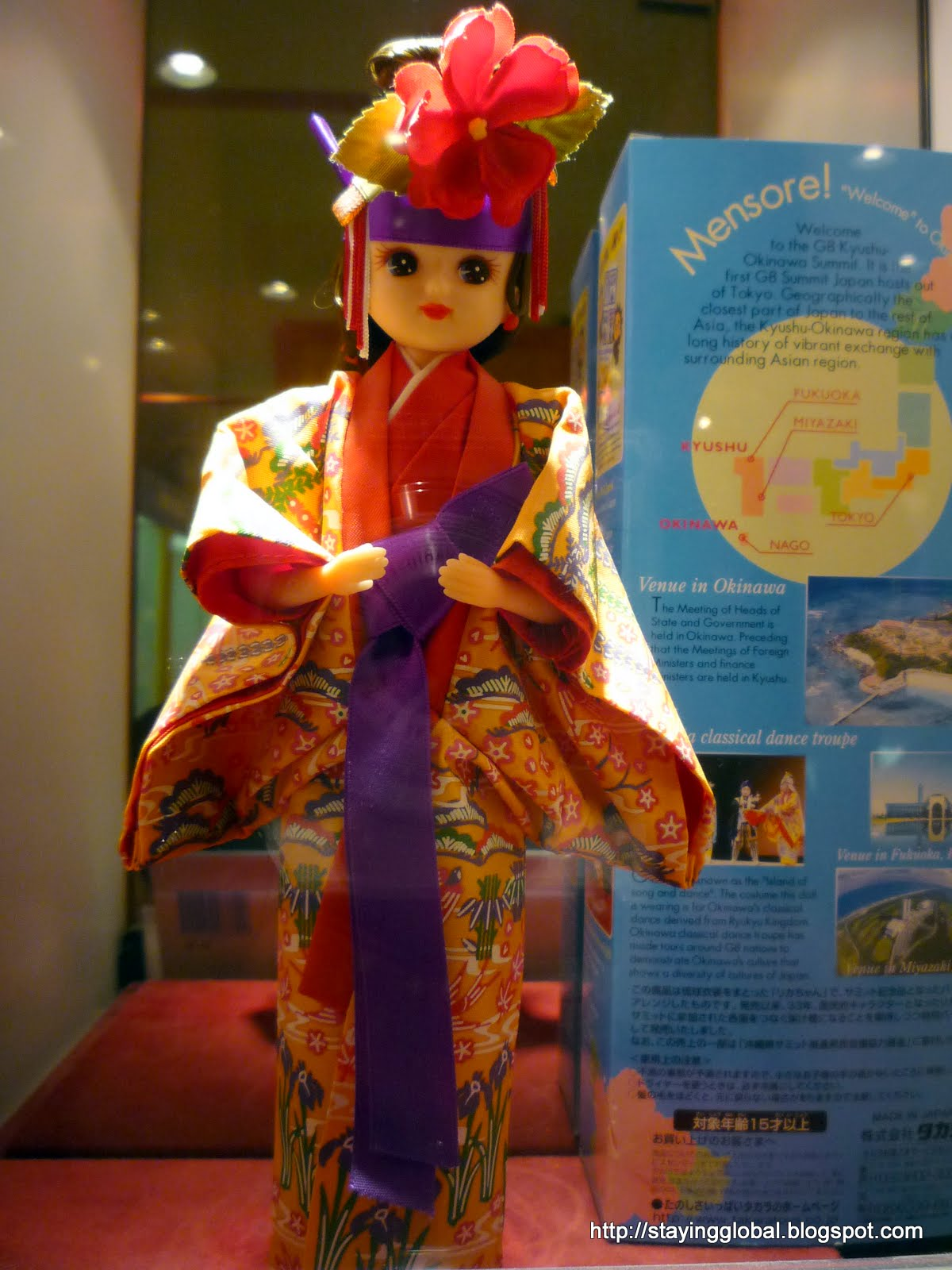 Licca-chan, the Japanese Girl's Long-Time Favorite - JPVisitor